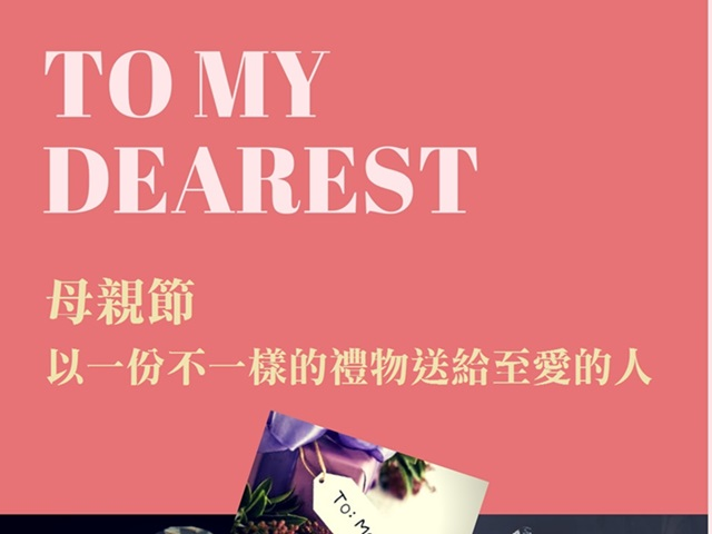 to_my_dearest_poster_640